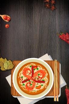 创意吃货美食节平面素材