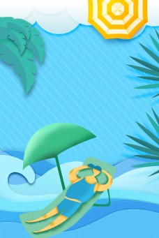 卡通手绘夏季海滨度假背景