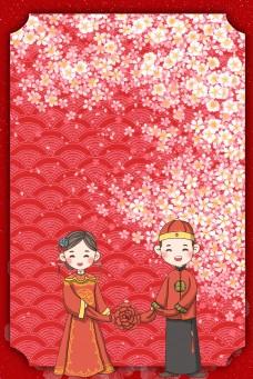 中式简约高端婚礼婚博会背景