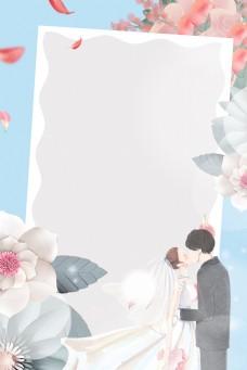 小清新唯美花卉婚博会蓝色背景海报