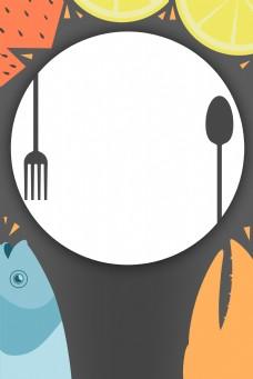 吃货节美食海报背景图