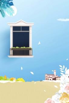 新式中国风房地产海报