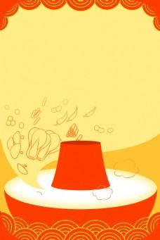 扁平风火锅美食背景图
