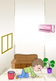 劳动节可爱小男孩打扫房间卡通背景