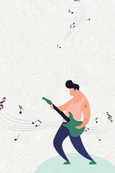 音乐梦想吉他培训背景素材
