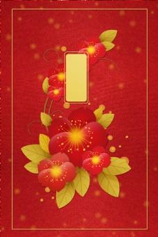红色传统中国风邀请函婚庆装饰