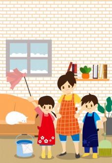 劳动节一家人一起来打扫卡通清新背景