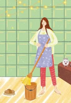 清新卡通少女打扫房间背景