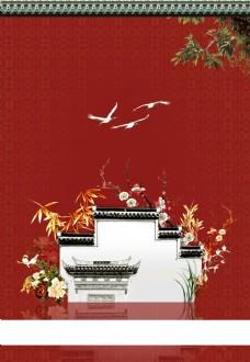 大红墙中国风房地产