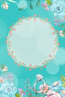 小清新花卉蓝色婚庆结婚季背景海报