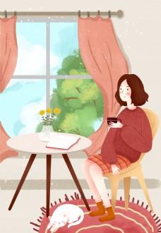 可爱女生喝咖啡休闲娱乐卡通背景