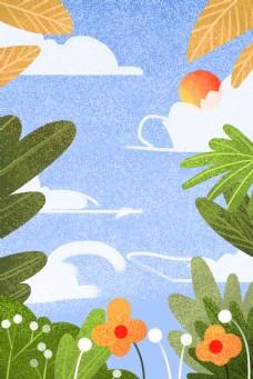 卡通新鲜植物和天空免抠图