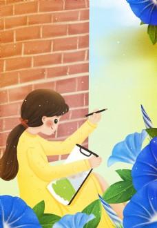 春天女孩户外写生卡通清新背景