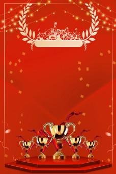 劳动节经典奖杯海报背景