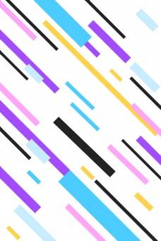 彩色几何线条纹理海报背景