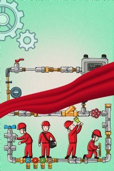 劳动节卡通工人质感