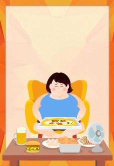 吃货节扁平卡通橙色背景