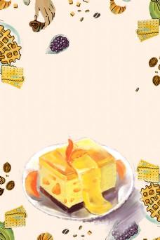 创意下午茶奶酪背景素材