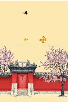 新式中国风房地产