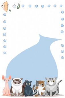 动物气泡蓝色可爱
