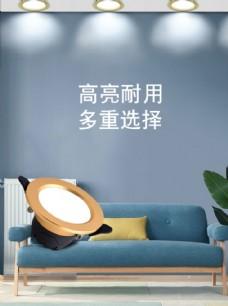 沙發燈具圖