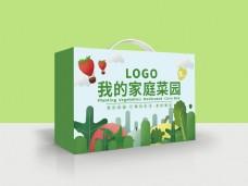 水果蔬菜商业插画包装