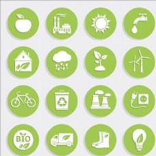 浅绿色环保图标