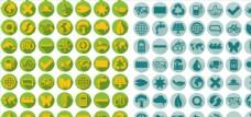 矢量环保图标