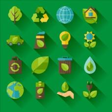 绿色环保立体图标