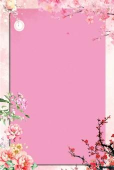 边框粉红色简约风海报banner背景