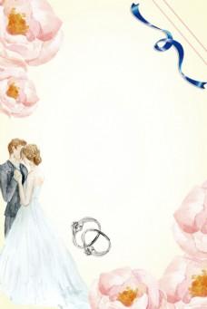 婚礼邀请函婚博会