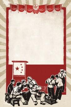 劳动者复古风五一劳动节海报