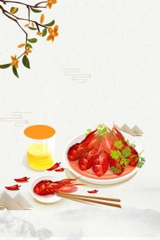 美味香辣小龙虾美食海报背景