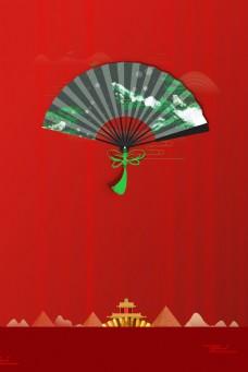 中国风房地产背景图