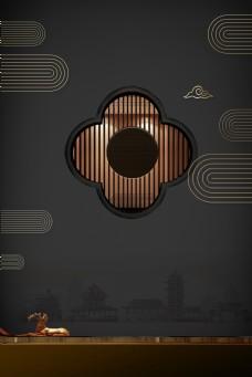 高端典雅古风房地产海报背景