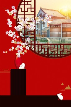 红色高端典雅复古房地产海报背景