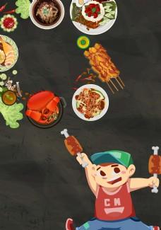 吃货节美食节料理
