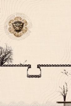 高端淡雅复古房地产海报背景