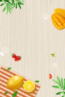 美食吃货节水果小清新海报