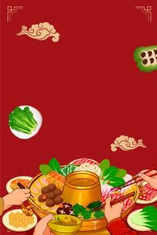 火锅美食吃货节海报