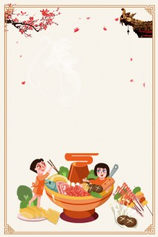 创意美食吃货节海报背景