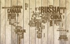 木板上的字母地图