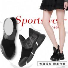 女鞋直通車