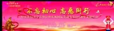 红色背景 展板 新年  喜庆