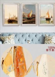 北欧复古手绘大海帆船无框画