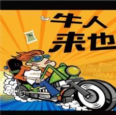炫彩卡通新春招聘小視頻模板