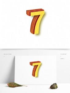 矢量3D立体数字7艺术字元素设计
