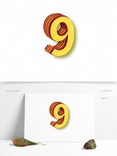 矢量3D立体数字9元素