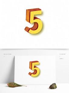 立体数字5艺术字设计元素