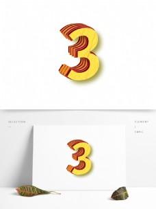 矢量3D数字艺术字3设计元素